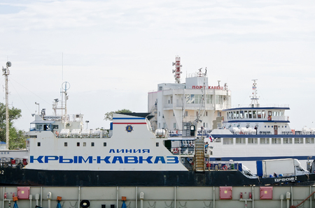 kavkaz: KERCH, CRIMEA, RUSSIA - AUGUST 25: Building of the port of Kavkaz (Caucasus) on August 25, 2015 in Kerch, Crimea, Russia. Views of the ferry Editorial