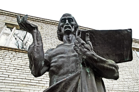 lvov: Monument to the first printer in museum of ancient Ukrainian books in Lvov, Ukraine Editorial