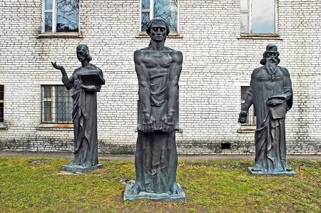 lvov: Lvov, UKRAINE - MARCH 25: Sculptural group of the first printers in the center of Lviv on March 25, 2011 in lvov, Ukraine