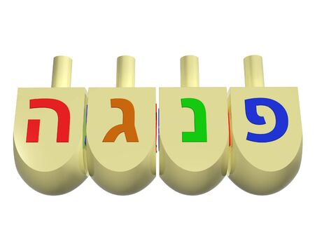Set of wooden dreidels (spinning top, sevivon) in 3D for hanukkah jewish holiday, isolated over white Stock Photo