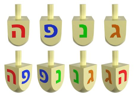 dreidels: Set of wooden dreidels (spinning top, sevivon) in 3D for hanukkah jewish holiday, isolated over white Stock Photo