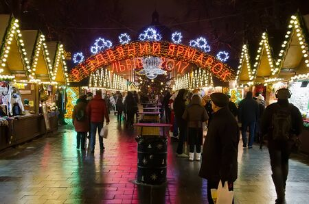 LVIV, UKRAINE - JANUARY17: Christmas and New Year fair in the center of Lviv on January 17, 2017 in Lvov, Ukraine Editorial