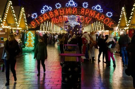lvov: LVIV, UKRAINE - JANUARY17: Christmas and New Year fair in the center of Lviv on January 17, 2017 in Lvov, Ukraine Editorial