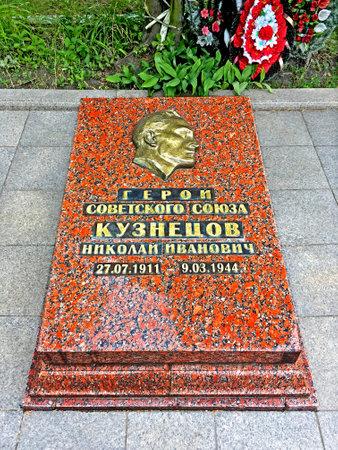 nikolay: Tomb of the legendary Soviet intelligence officer of the times of the Second World War, Nikolai Kuznetsov, at the Lviv Memorial Hill of Glory, Ukraine Editorial