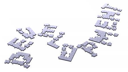assembled: 3d development text assembled of grey puzzle pieces, perspective view
