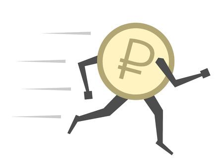 러시아 루블 동전 실행에 격리 된 흰색. 돈, 금융, 통화, 저축, 투자, 환율, 공황, 위기 개념.