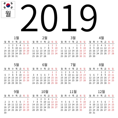 Simple annual 2019 year wall calendar. Korean language. Week starts on Monday. Highlighted Saturday and Sunday, no holidays. EPS 8 vector illustration, no transparency, no gradients Vectores