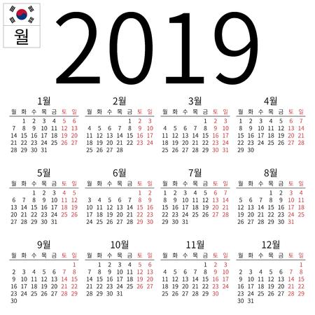Simple annual 2019 year wall calendar. Korean language. Week starts on Monday. Highlighted Saturday and Sunday, no holidays. EPS 8 vector illustration, no transparency, no gradients Иллюстрация