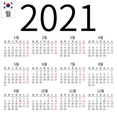 Simple annual 2021 year wall calendar. Korean language. Week starts on Monday. Highlighted Saturday and Sunday, no holidays. EPS 8 vector illustration, no transparency, no gradients Illusztráció