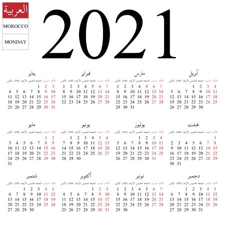 Simple annual 2021 year wall calendar. Arabic language (names of months for Morocco). Week starts on Monday. Saturday and Sunday highlighted. No holidays highlighted. EPS 8 vector illustration