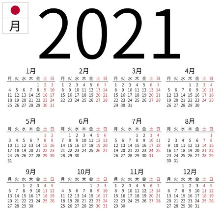 Simple annual 2021 year wall calendar. Japanese language. Week starts on Monday. Highlighted Saturday and Sunday, no holidays. EPS 8 vector illustration, no transparency, no gradients Illustration