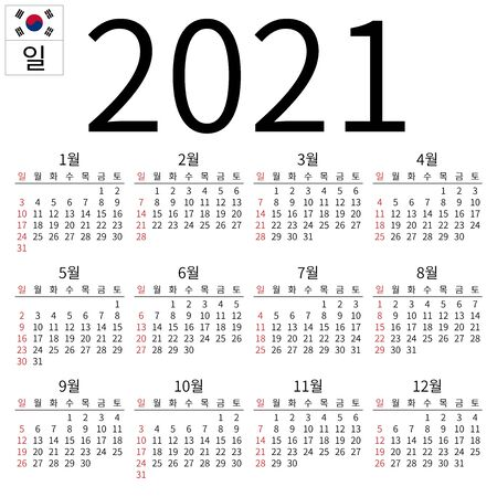 Simple annual 2021 year wall calendar. Korean language. Week starts on Sunday. Highlighted Sunday, no holidays. EPS 8 vector illustration, no transparency, no gradients