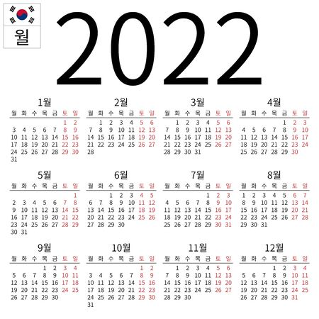 Simple annual 2022 year wall calendar. Korean language. Week starts on Monday. Highlighted Saturday and Sunday, no holidays. EPS 8 vector illustration, no transparency, no gradients
