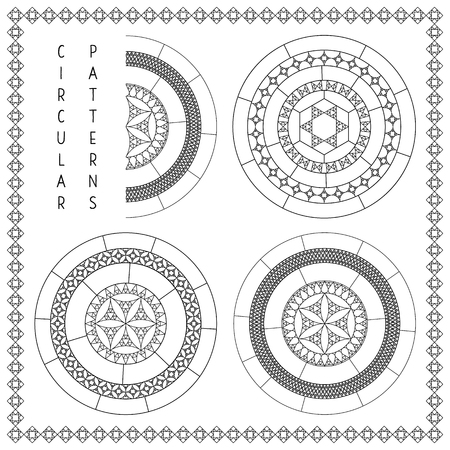 Circular linear pattern with geometric elements. Arabesque. Иллюстрация