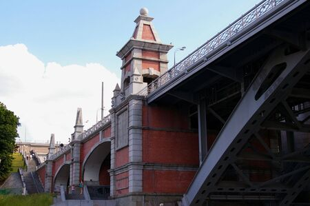 The old bridge in Moscow. View from Mosow-river photo