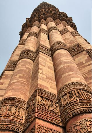 minar: The Qutab Minar is the landmark of Delhi, India and at 72.5 meters is the worlds tallest brick minaret. It was completed in 1386 by Firuz Shah Tughluq.
