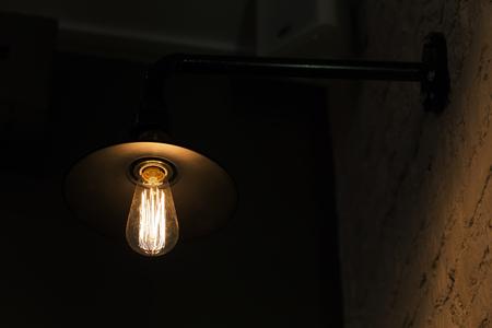 illuminating: decorative lamp, illuminating the room. light source