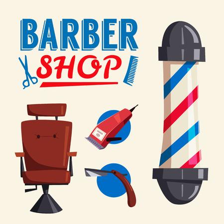 Friseursalon . Cartoon-Vektor-Illustration . Lounge-Sessel und Schere . Vintage Muster . Satz Werkzeuge Standard-Bild - 82691947