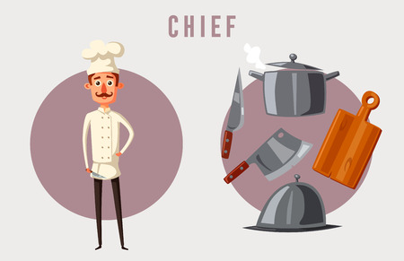 reserved: Funny chef, cute character. cartoon illustration Illustration