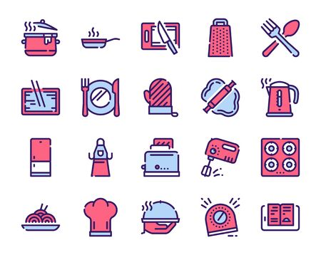 Cooking accessories yellow color linear icons set. Kitchen utensils thin line contour symbols. Cook equipment, culinary tools. Chef hat, recipe book and crockery isolated vector outline illustrations Illustration