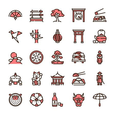 Japan items color linear icons set. Japanese culture concept. Bonsai, origami, samurai symbols pack. Maneki neko. Sumo, sushi, sakura design elements. Isolated illustrations
