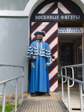 jailer: Russia Saint Petersburg July 2016 entrance to the wax Museum which guards the guard