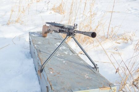legendary Russian machine gun of world war II.