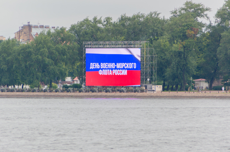 Russia, Saint-Petersburg, July 30, 2017 - the large screen on the beach of the Peter and Paul fortress for the broadcast of the Navy.