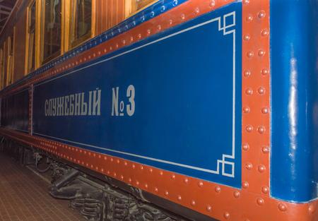 Russia, Saint-Petersburg, 15, Nov, 2017 - indoor railway Museum, antique train for passengers Editorial