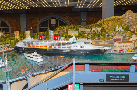 Russia, Saint-Petersburg, January 18, 2018 - the Museum Grand model Russia, city transport and the production in miniature. Sajtókép