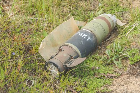 Russia, a military training ground in Pskov 29 June 2018-in the field among the grass is not triggered anti-tank guided missile.