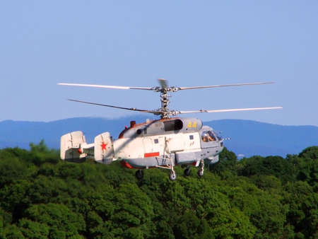 Helicopter in the sky      photo