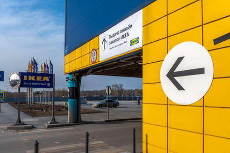 Novosibirsk, Russia-April 12, 2020. Index of online pick-up of goods in the IKEA hypermarket due to the quarantine of the covid virus without cars and people.