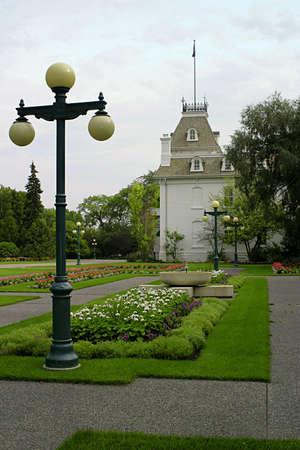 legislature: Legislature Building