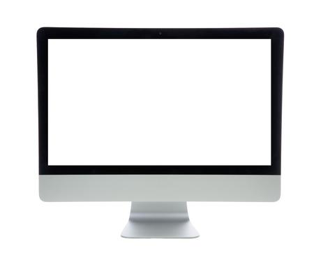 Nieuwe monitor beeldscherm van de computer geïsoleerd op een witte achtergrond