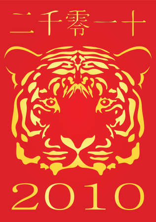 golden hair:  illustration of new year of the tiger  Illustration