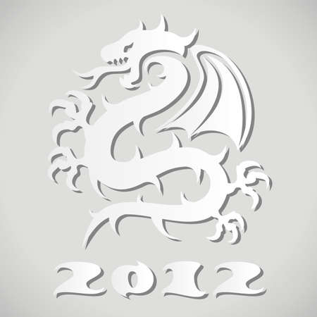 eastern zodiac: vector design of white paper dragon Illustration