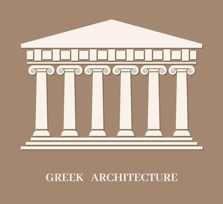 Vektor antike griechische Architektur mit Säulen. römisches Tempelgebäude mit Säulen. Logo des griechischen Parthenons oder der Akropolis mit griechischem Architekturtext
