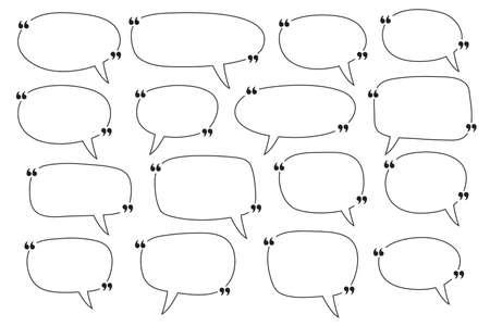 Speech Bubbles quotation marks. Quote blank template. Ilustración de vector