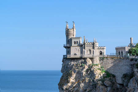 Beautiful view of the sea. Sights of the Crimea, the ancient castle swallows nest. Stock Photo
