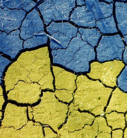 unfavorable: Ukrainian flag patriotic style colors. Kiev, Ukraine Stock Photo