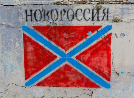 proclaimed: UKRAINE, DONETSK - January 17,2015: Donetsk People Stock Photo