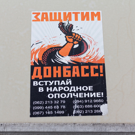 proclaimed: Donetsk, Ukraine - December, 24, 2014: Poster calling to join in the national militia Donetskoy People