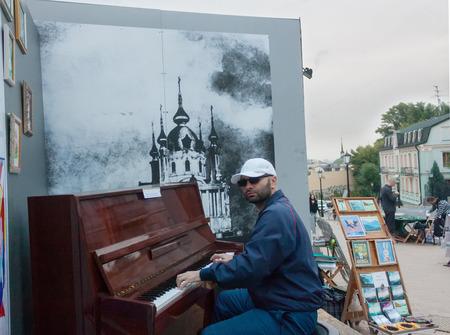 kiev: UKRAINE, KIEV - September 9,2013: Andrew