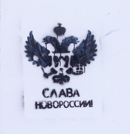 proclaimed: Donetsk, Ukraine - November, 24, 2014: Donetsk People Editorial