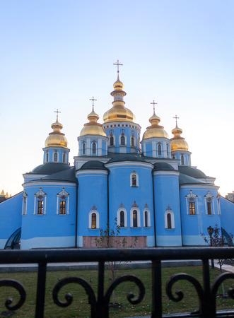michael: The St. Michael Golden-Domed Monastery, Kiev, Ukraine Stock Photo