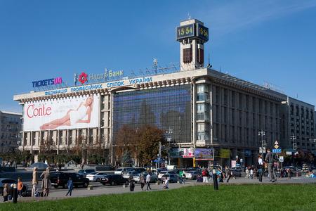 riots: UKRAINE, KIEV - September 9,2013: The center of Kiev. House of Unions shortly before mass riots