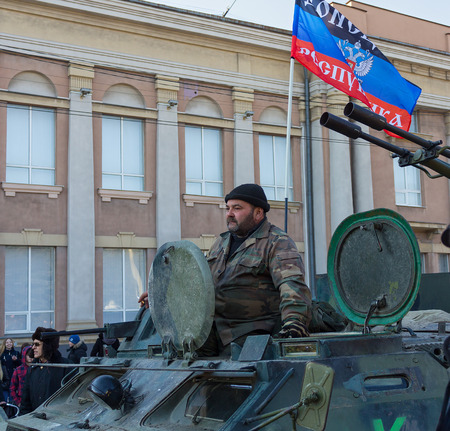 Makeevka, Ukraine - February, 22, 2015: Soldiers army Donetskaya Peoples Republic on the central square
