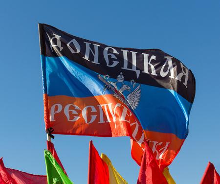 proclaimed: Donetsk Republic Flag