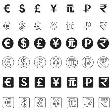 currencies: Stylized icons of various currencies. Vector illustration